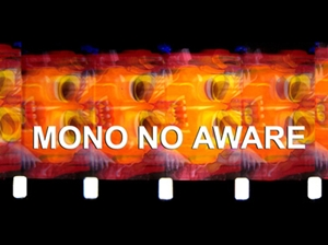 Click to learn more about Mono No Aware!