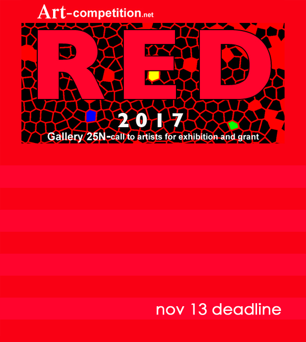 Learn more about the Red 2017 exhibit from G25N!