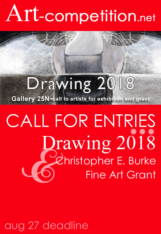 Learn more about the 2018 Drawing Exhibit from art-competition.net!
